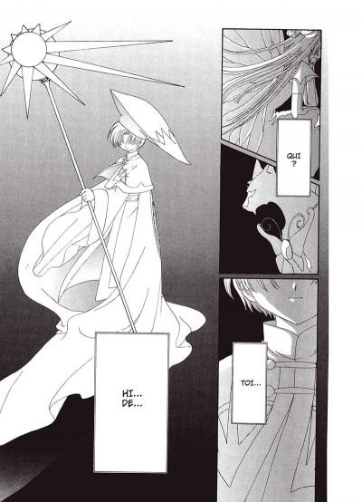 Page 7 Card captor Sakura tome 6