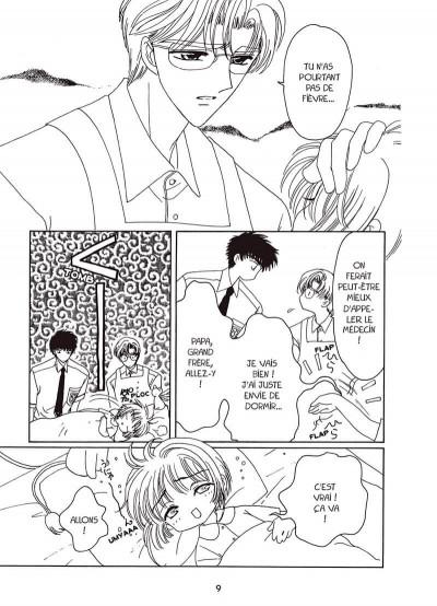 Page 9 Card captor Sakura tome 6