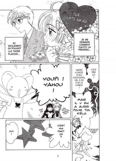 Page 7 Card captor Sakura tome 7