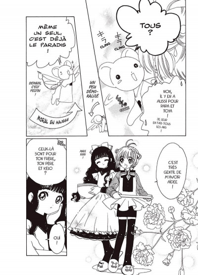 Page 8 Card captor Sakura tome 7