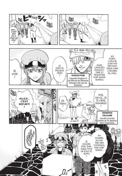 Page 9 Les brigades immunitaires tome 4