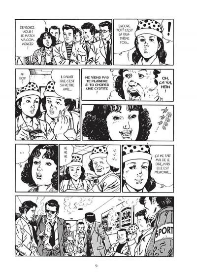 Page 7 Blue corner