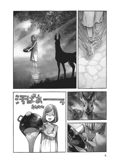Page 6 L'atelier des sorciers tome 1