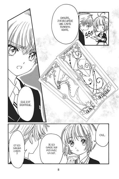 Page 8 Card captor Sakura - Clear card arc tome 2