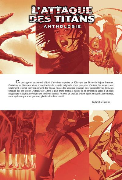 Page 4 L'attaque des titans - anthologie