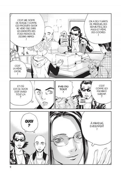 Page 0 Kurosagi, livraison de cadavres tome 21