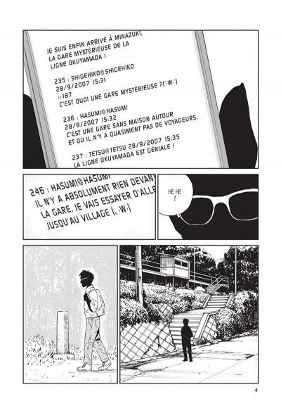 Page 5 Kurosagi, livraison de cadavres tome 21
