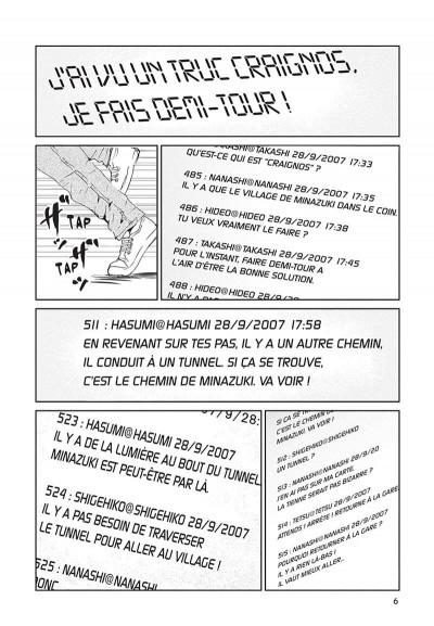 Page 7 Kurosagi, livraison de cadavres tome 21