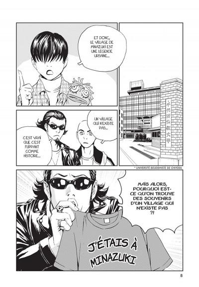 Page 9 Kurosagi, livraison de cadavres tome 21