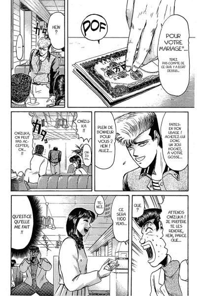 Page 7 Young GTO - volume double tome 5