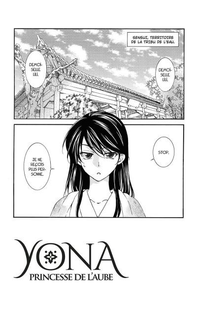 Page 6 Yona, princesse de l'aube tome 22