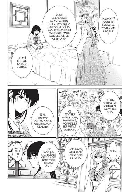 Page 7 Yona, princesse de l'aube tome 22