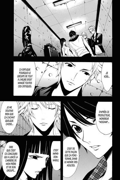 Page 3 Fûka tome 7