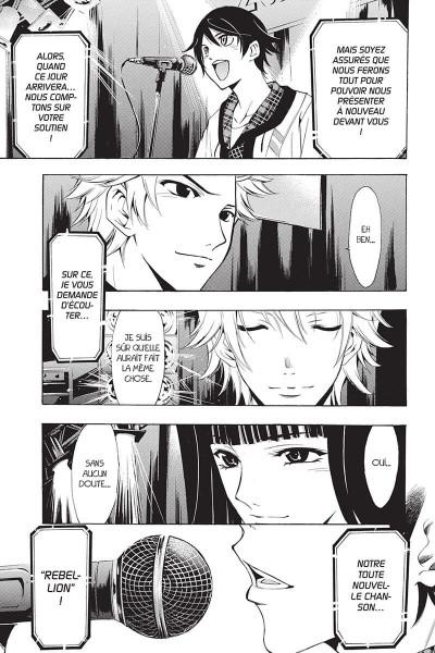 Page 9 Fûka tome 7