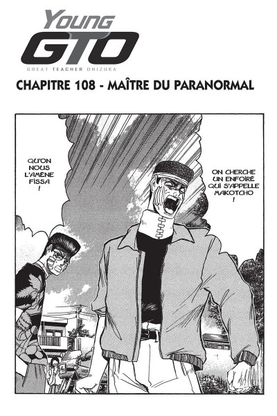 Page 3 Young GTO - édition double tome 7