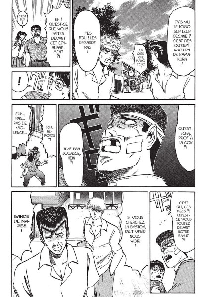 Page 4 Young GTO - édition double tome 7