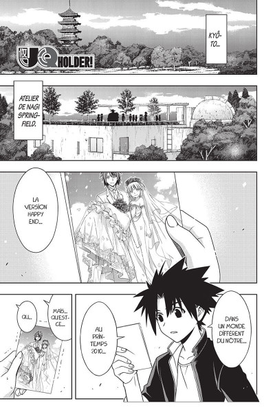 Page 3 UQ holder! tome 16