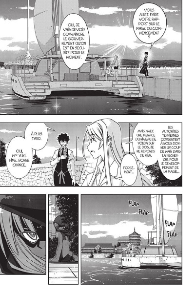 Page 9 UQ holder! tome 16