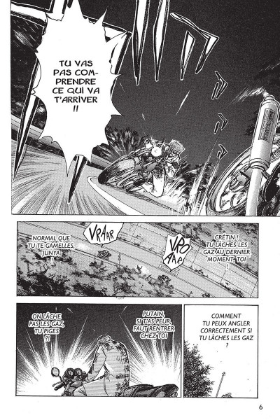 Page 7 Young GTO - édition double tome 8