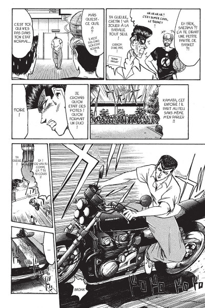 Page 9 Young GTO - édition double tome 9
