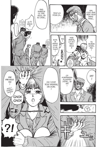 Page 6 Young GTO - édition double tome 11