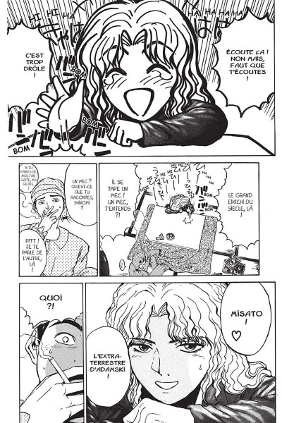 Page 4 Young GTO - édition double tome 15