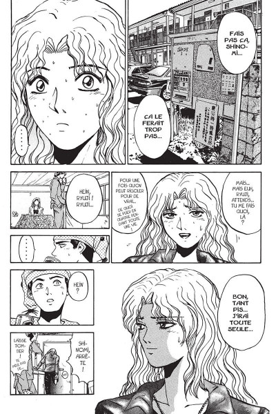 Page 7 Young GTO - édition double tome 15