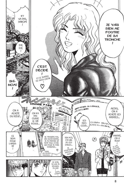 Page 8 Young GTO - édition double tome 15
