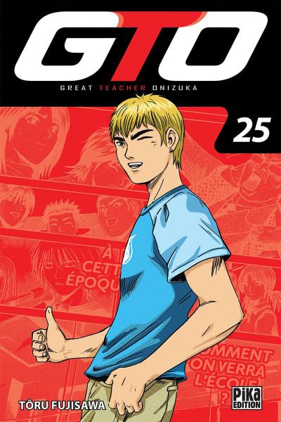 Couverture GTO - édition 2019 tome 25