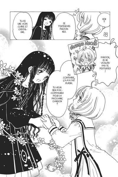 Page 9 Card captor Sakura - clear card arc tome 3
