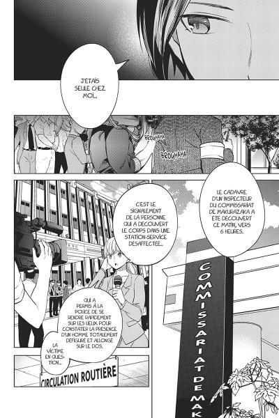 Page 6 Stranger case tome 4