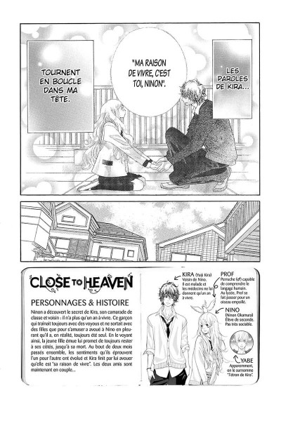 Page 4 Close to heaven tome 5