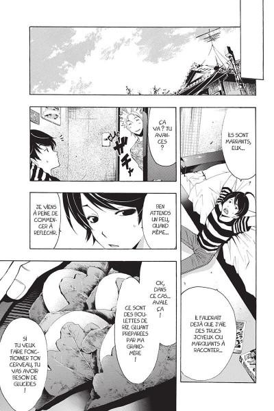 Page 8 Fûka tome 8