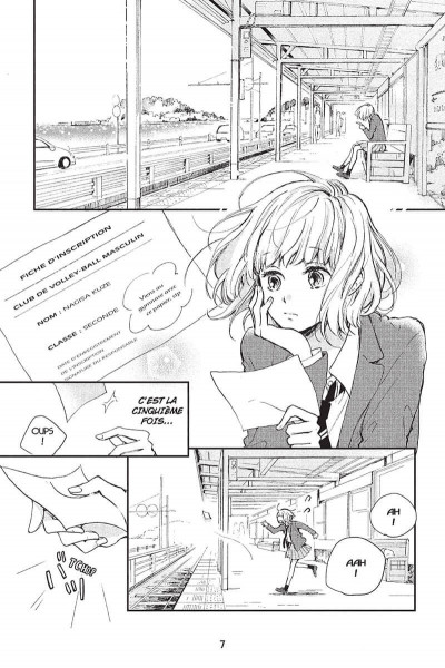 Page 7 I fell in love after school tome 1