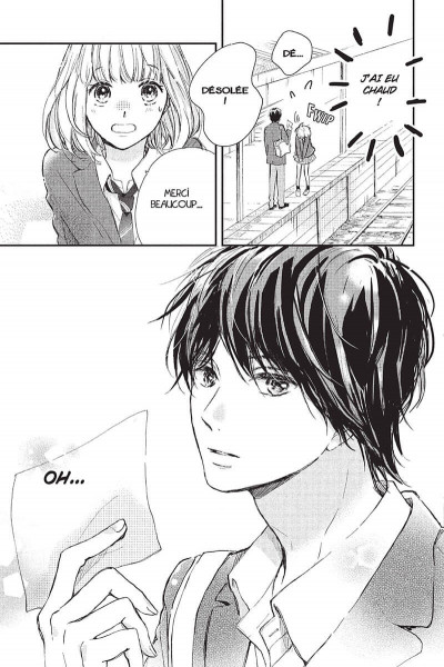 Page 9 I fell in love after school tome 1