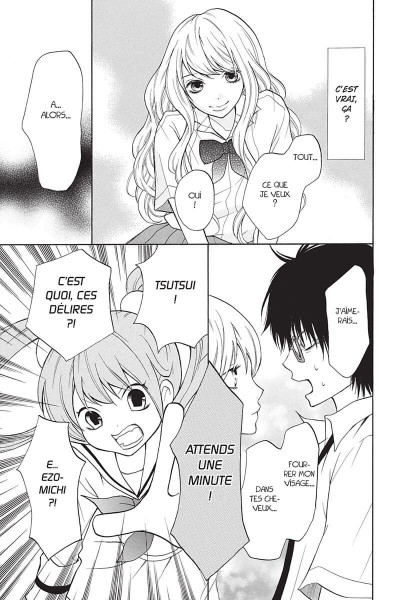 Page 5 Real girl tome 2