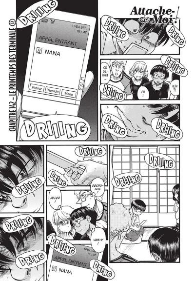 Page 5 Attache-moi ! tome 17