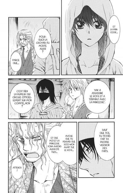Page 8 Yona, princesse de l'aube tome 24