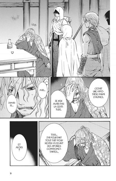 Page 9 Yona, princesse de l'aube tome 24