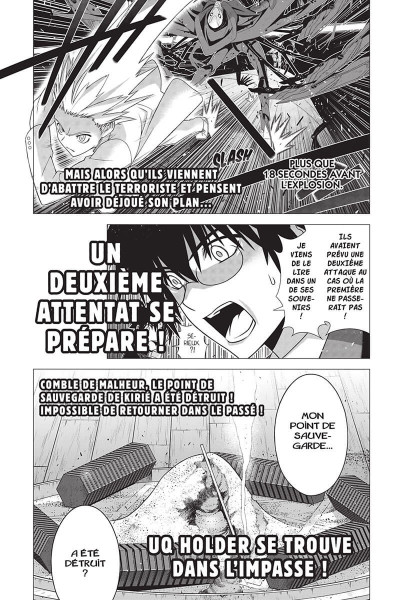 Page 5 UQ holder! tome 17