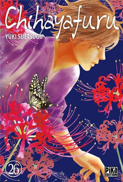Couverture Chihayafuru tome 26
