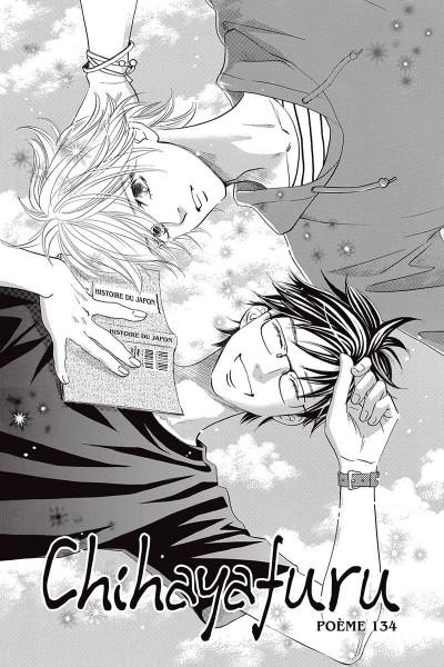 Page 5 Chihayafuru tome 26