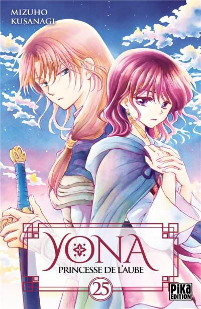 Couverture Yona, princesse de l'aube tome 25