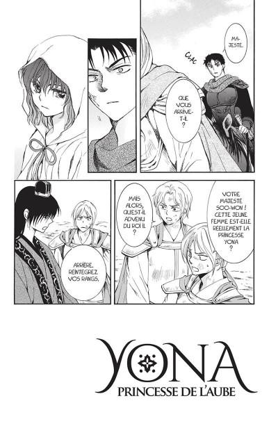 Page 4 Yona, princesse de l'aube tome 25