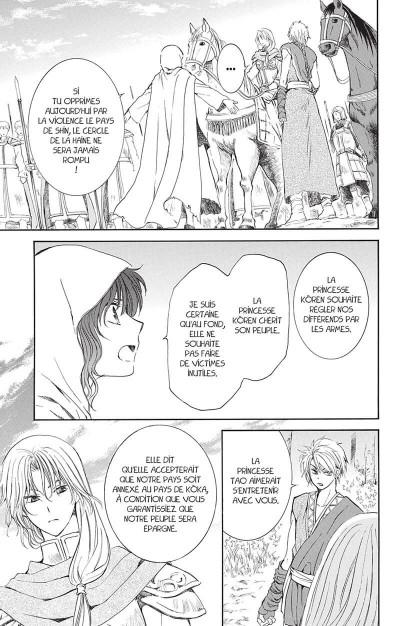 Page 7 Yona, princesse de l'aube tome 25