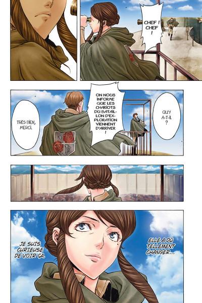 Page 4 L'attaque des titans - before the fall tome 14