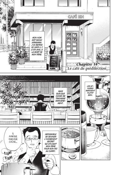 Page 3 Stranger case tome 7