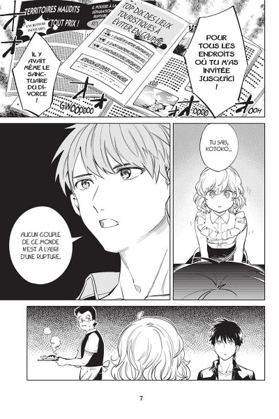 Page 7 Stranger case tome 7