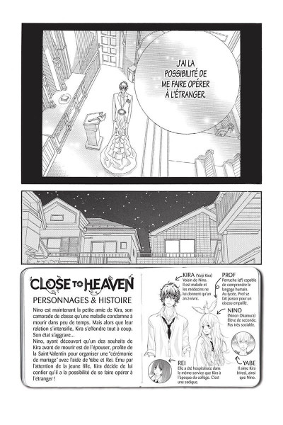 Page 5 Close to heaven tome 8