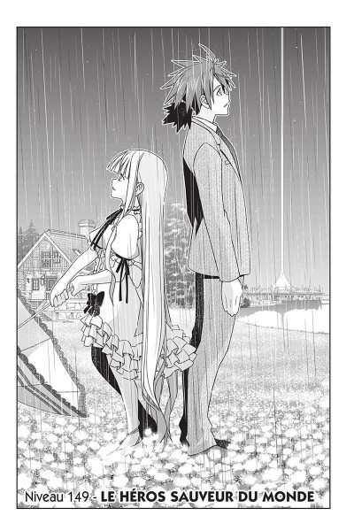 Page 7 UQ holder! tome 18